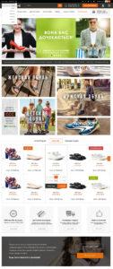 Создание адаптивного дизайна интернет-магазина Черкассы