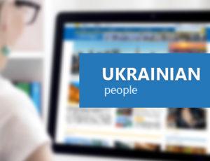 Разработка новостного портала Черкассы
