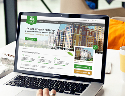 Создание дизайна строительной фирмы в Черкассах