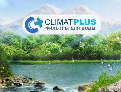 Создание дизайна сайта Черкассы