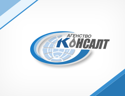 Создание корпоративного сайта Агентство Консалт в Черкассах