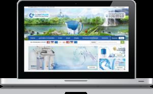 Заказать интернет-магазина в Черкассах