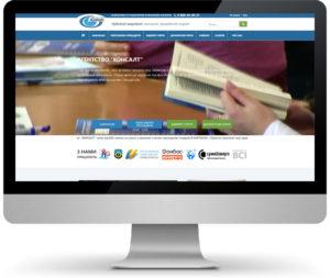 Создание корпоративного сайта в Черкассах
