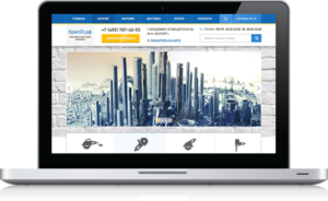 Разработка интернет-магазина в Черкассах