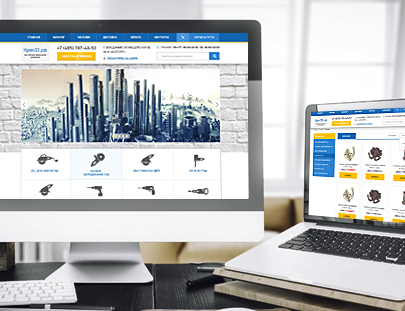 Создание интернет-магазина в Черкассах