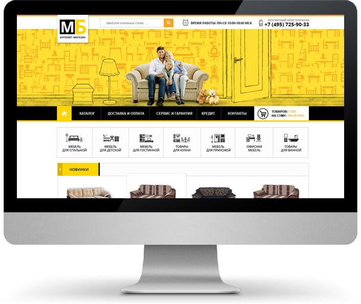 Разработка дизайна интернет-магазина мебели