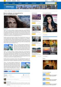 Создание дизайна новостного портала Черкассы
