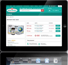 Разработка дизайна онлайн-аптеки