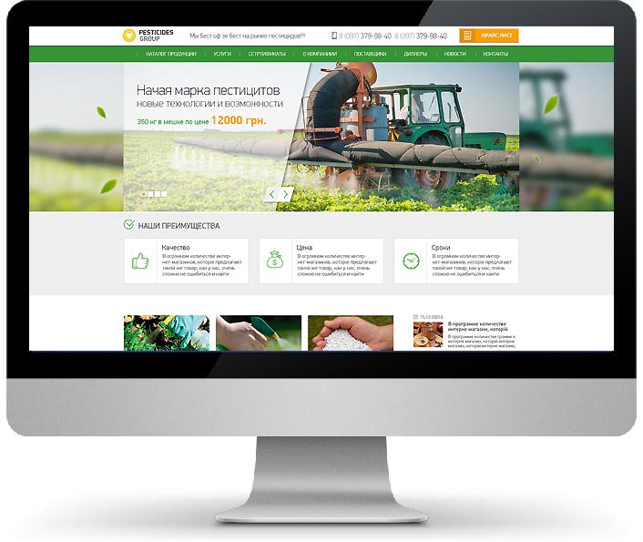 Создание дизайна корпоративного сайта в Черкассах