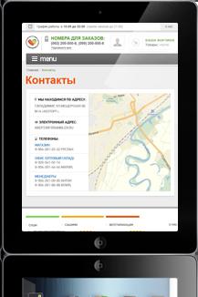 Создание дизайна для онлайн сервиса по заказу роллов и суши
