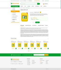 Создание дизайн интернет-магазина Черкассы