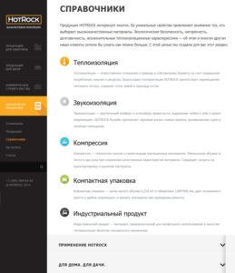 Создание корпоративного сайта с каталогом