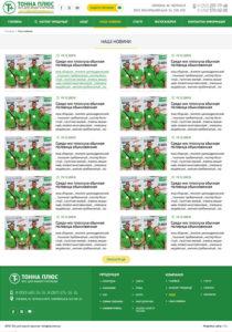 Создание корпоративного сайта по продаже удобрениями  Тонна плсю