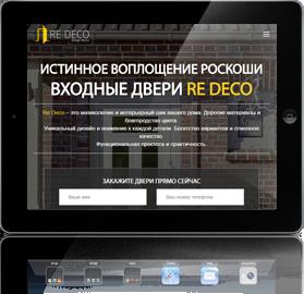 Разработка сайта по продаже дверей адаптивность