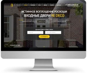Разработка сайта по продаже дверей