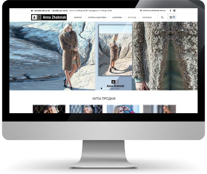 Создали интернет-магазин одежды