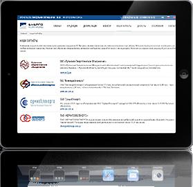 h-tablet-1-Energo-kontrol