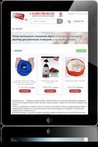 v-tablet-1-pokupay-legko