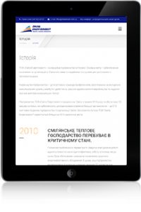 v-tablet-1-smela-energoinvest-1