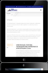 v-tablet-1-smela-energoinvest-2