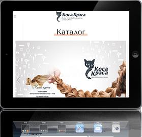 h-tablet-1-kosa-krasa