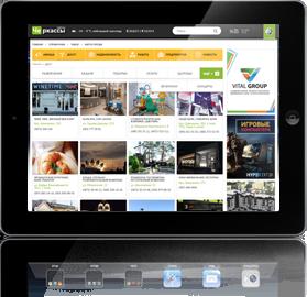 H Tablet 1 Portal Vital Group