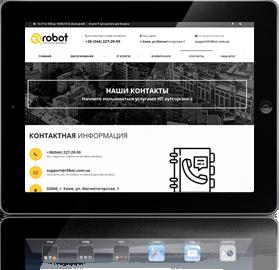 h-tablet-1-robot