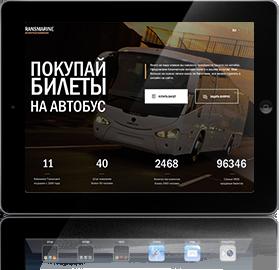 h-tablet-1-transmarine