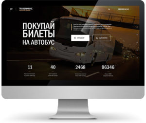 laptop-1-transmarine