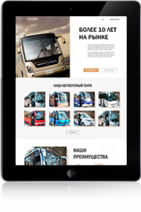v-tablet-1-transmarine